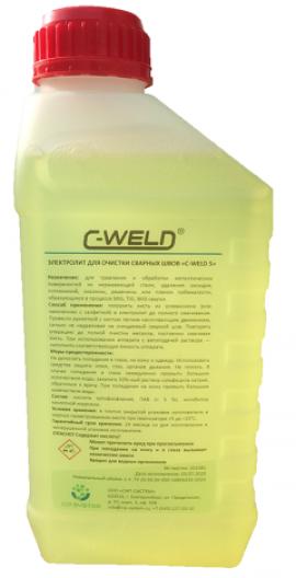 C-WELD S Электролит для очистки и пассивации сварных швов